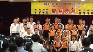 Publication Date: 2020-02-19 | Video Title: 基道小學(九龍城)聖經朗誦節2017-2018小三至小四組冠