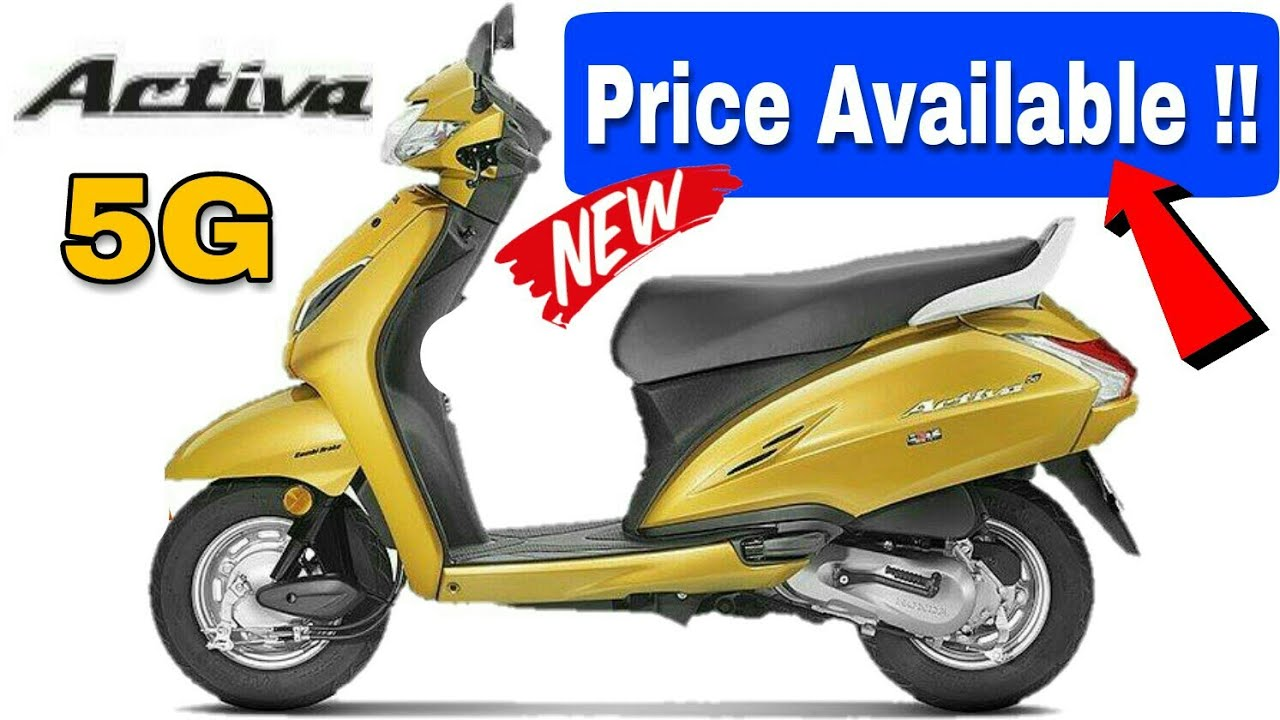 (New) Honda Activa 5G Price Confirmed Now | Good Price Available