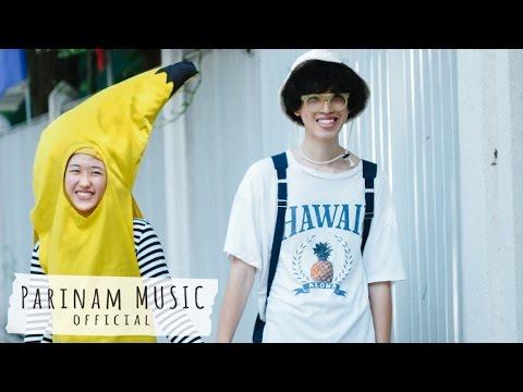 บ้านจัดสรร - Wave And So [Official MV]