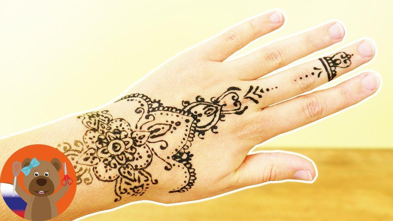 Татуировки хной на руках и теле — как сделать в домашних условиях