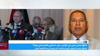 عضو في مجلس النواب الليبي: بيرناردينيو ليون كان يجري وراء مصالح شخصية ولا تهمه القضية الليبية