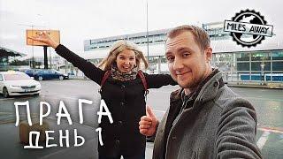 видео Когда бронировать тур на Новый Год в Прагу
