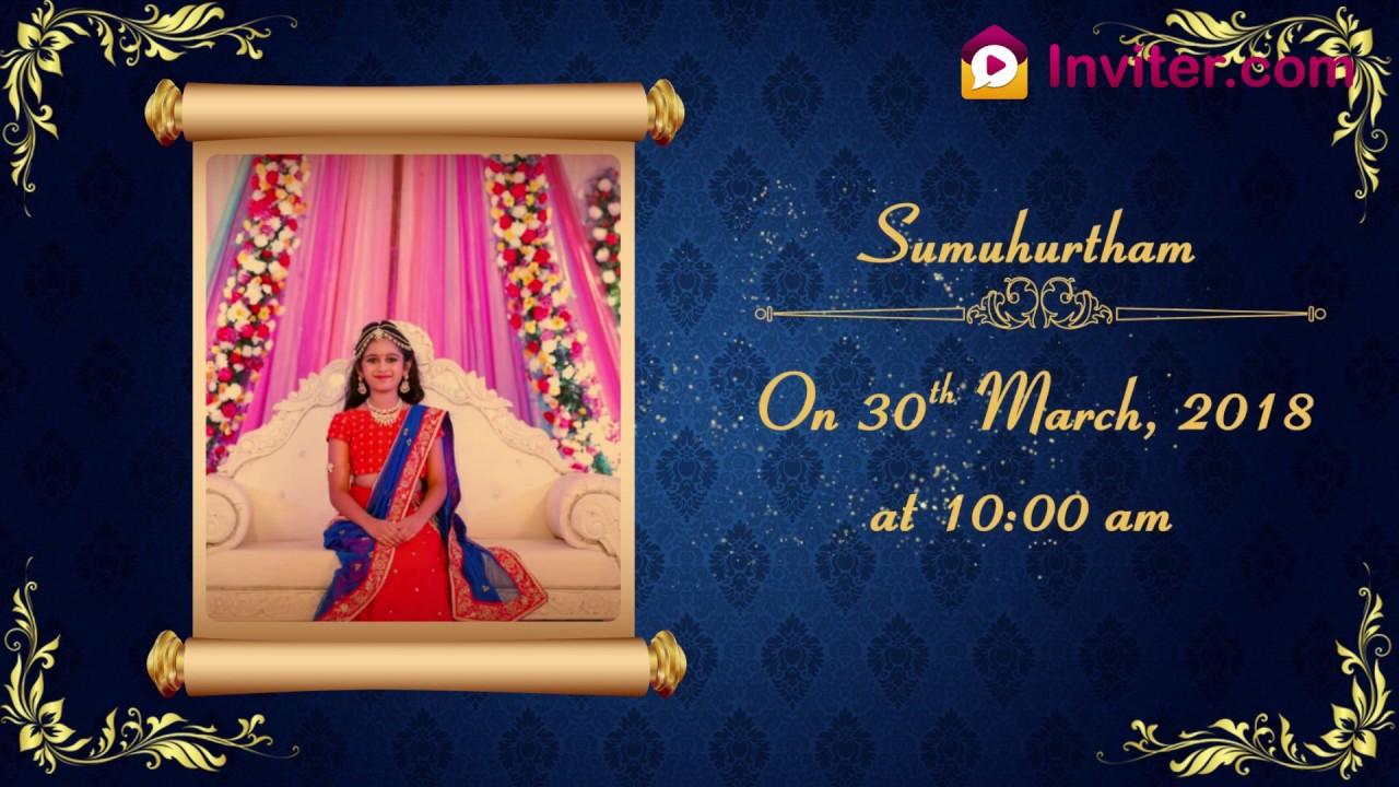 Half Saree Ceremony Video Invitation Template | www inviter com