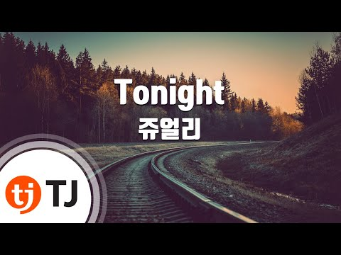[TJ노래방] Tonight - 쥬얼리(Jewel) () / TJ Karaoke