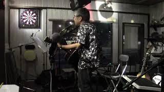 「甲子園」(福山雅治cover)<マンスリーライブから>