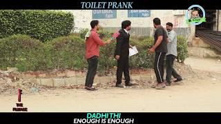Video | TOILET PRANK | By Nadir Ali In P4 Pakao 2017 download MP3, 3GP, MP4, WEBM, AVI, FLV September 2017