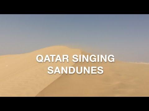 Qatar singing sand dunes カタールの鳴き砂 Les dunes chantantes du Qatar