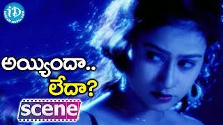 Ayyindha Ledha Movie - Ali, Sangeetha Best Introduction Scene