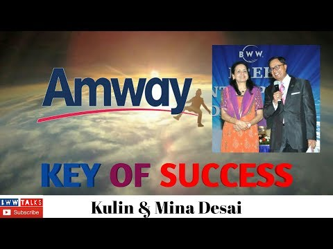 KEY OF SUCCESS - Kulin and Mina Desai