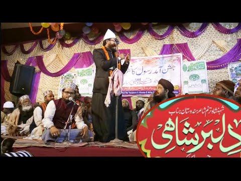 Dilbar shahi new Nat 2017 by Munawwar saifi neqabat