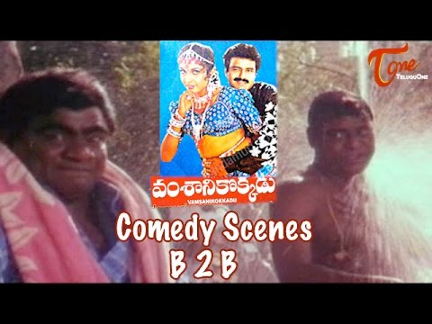 Vamsanikokkadu Movie Comedy Scenes    Back to Back    Balakrishna    Ramya Krishna    Amani
