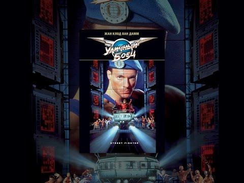 Черный орел. Фильм 1988 года. Black Eagle