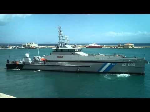 HELLENIC COAST GUARD LS090 - Chios