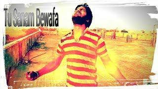 Tu Sanam Bewafa ho gailu ho by Prabhat Pritam h...