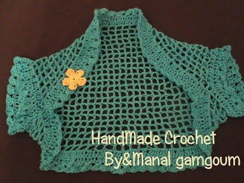 بالخطوات طريقة عمل بوليرو كروشيه صيفي لأي مقاس Handmade Crochet