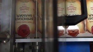 Типография Этикетка(Печать самоклеющейся этикетки в рулоне, процесс печати. http://etiketkaprint.ru/, 2016-02-20T16:42:16.000Z)