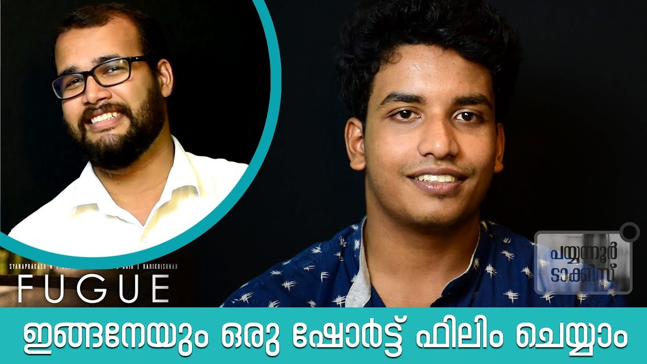 'Fugue' Director Vivek Joseph Varughese in Payyanur Talkies | Sudhish Payyanur