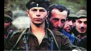 Как армяне убивали грузин Свидетельства очевидцев