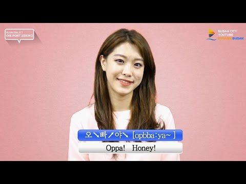 Busan Dialect Lesson 2 : Busan Guys, Busan Girls (Busan satoori, Busan accent)