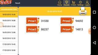 លទ្ធផលឆ្នោត ខ្មែរ 1:00 Khmer lottery May 21, 2018