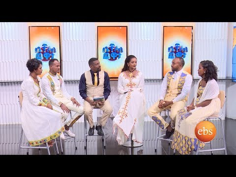 EBS Special Mesekel Show - Part 2/ With the Winner Family of Yebeteseb  Chewata