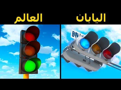 إليك 29 شيء لا يوجد سوى في اليابان - الجانب المُشرق | Bright Side Arabic