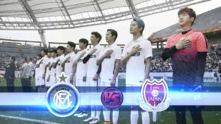 [KNTV TV SPOT] FIGHTING HERO FC MEN JAPAN チャリティーマッチ