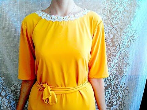 f4c691f8accb354 Длинное Платье макси без выкройки за час - YouTube