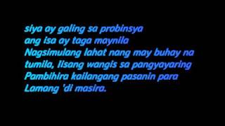 Ako ay probinsyano Gloc 9 Ft   Ebe Dancel WITH LYRICS HD ANG PROBINSYANO