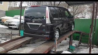Выдернули авто по старой цене, Nissan Serena 2011