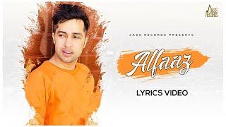 Alfaaz | ( Full Song) | Nimmi | New Punjabi Songs 2019 | Latest Punjabi Songs 2019