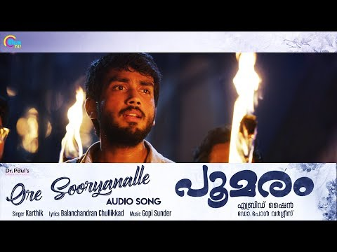 Poomaram | Music and Movie videos