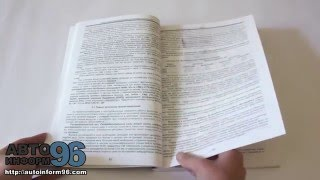 Книга по ремонту тракторов Т-150 | Т-150К(, 2013-05-20T13:24:49.000Z)