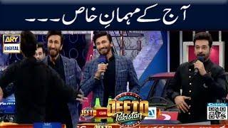 Faisal Qureshi And Aijaz Aslam Is In Jeeto Pakistan - Fahad Mustafa
