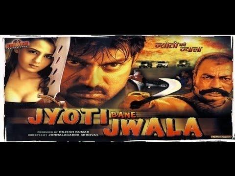 Jyoti Bane Jwala│Super Hit Action Film│Jagapati Babu, Rakshita