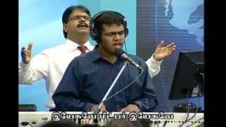 Neerae Yen Thanjam - Roshan David - AFT Chennai