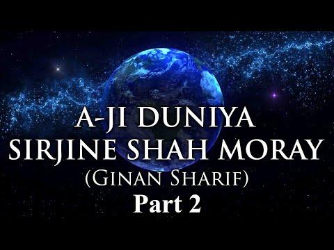 Aji Duniya Sirjine Shah Moray | Vaez On Ginan Sharif | (Part 2) : Mr. Virani