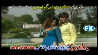 SONG 7-TOR ORBAL RAKHOR-ZAMAN-SITARA-By SIDRA-ARBAZ OF BROTHERS HITS 12.flv