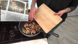 Спагетти с креветками от Анны Шеиной   Ужин за 20 минут от проекта Нужен Ужин