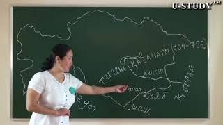 ҰБТ-ға дайындық: Жетісудағы Соғдылар