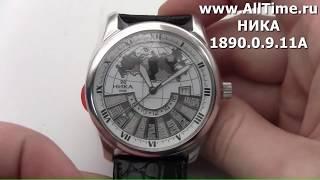 видео Часы серебряные мужские