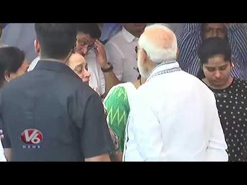 PM Modi Pays Deep Condolences To Goa CM Manohar Parrikar | Panaji | V6 News