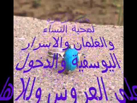 شيخ  روحاني مغربي سوسي 00212670561113 معالج اسيحر ولجلب والمحبة والقبول