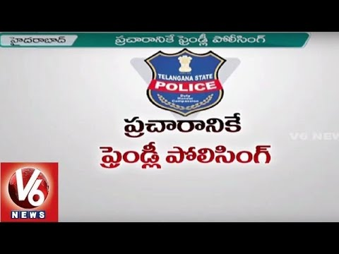 No Friendly Policing In Hyderabad | City Police Behave Rudely On Common People | V6 News