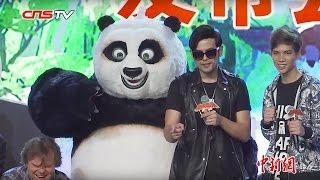 周杰伦为《功夫熊猫3》猴子配音 / Jay Chou gives his voice for Kung Fu Panda 3