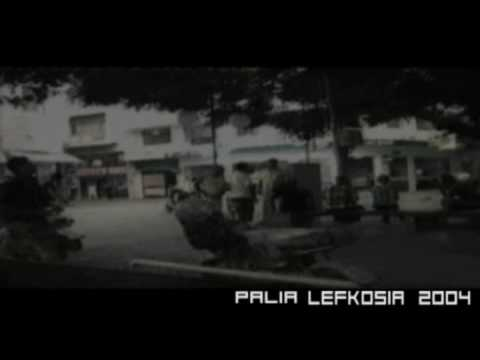 PALIA LEFKOSIA 2004.mp4