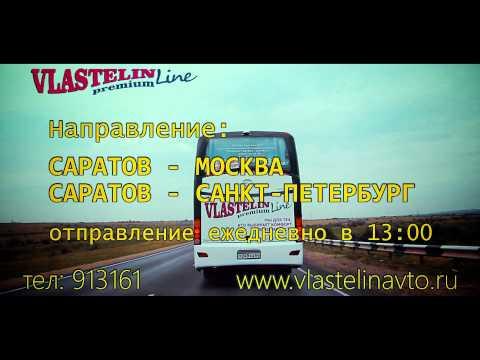 Компания Властелин. Благодаря которой состоялась наша поездка в Аткарск,на концерт ко дню города.
