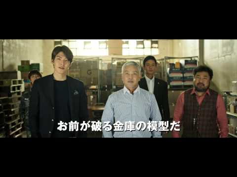 映画『技術者たち』予告編