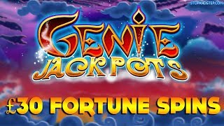 Genie Jackpots £30 Fortune Spins