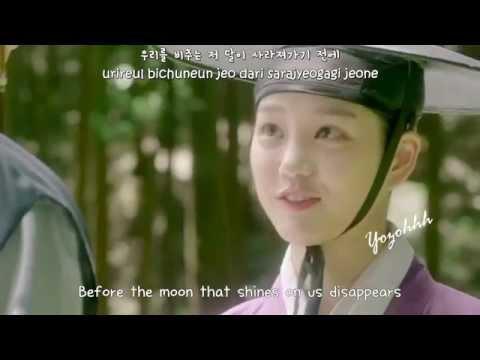 Jang Jane In - Secret Paradise FMV (Scholar Who Walks the Night OST)[ENGSUB + Romanization + Hangul]